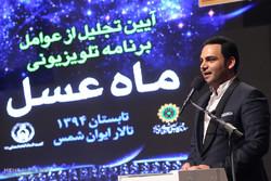 جزئیات «ماه عسل ۹۵» اعلام شد/ حضور ستاره های نیکوکار در برنامه