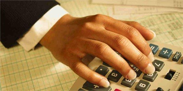 آخرين مهلت ارائه اظهارنامه ماليات بر ارزش افزوده پائیز