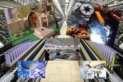 صنعت و دانشگاه
