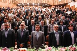 مراسم افتتاح هاب ماهواره ای ایران