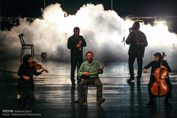 'Tahmurs ve Biz' Konseri