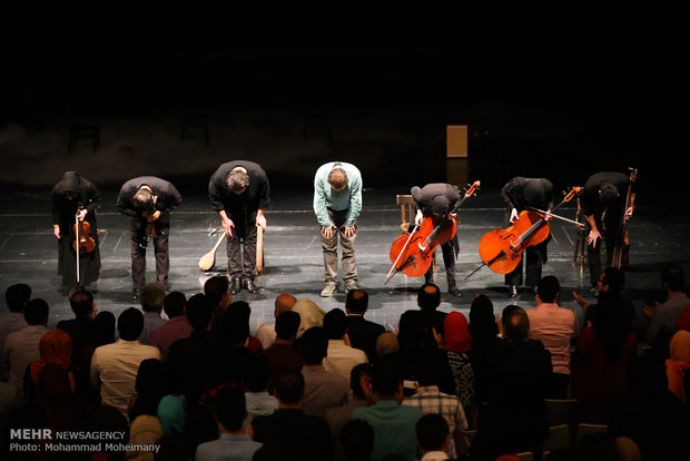 """Tahmouras and Us"" concert performance"