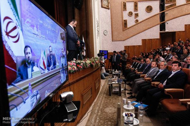 Iran launches satellite hub