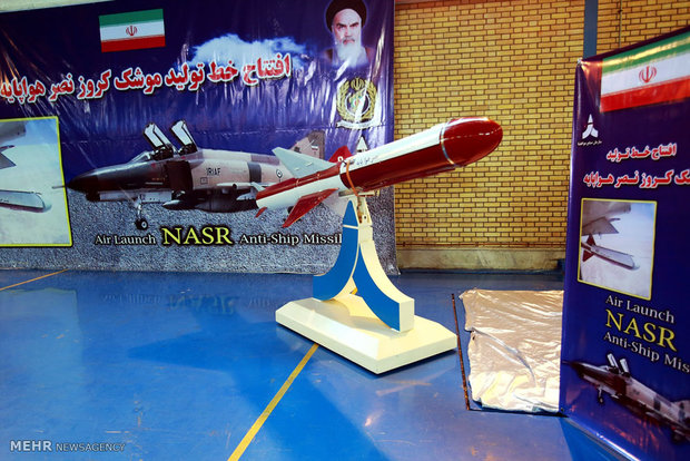 Nasr ALCM production line initiated