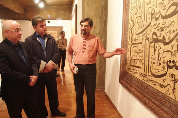 Nasta'liq script to be inscribed on UNESCO list