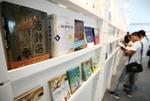 فراخوان حضور در غرفه ملی ایران در نمایشگاه کتاب پکن منتشر شد