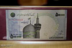 رونمایی از ایران چک و سکه طرح امام رضا (ع) توسط رئیس جمهور