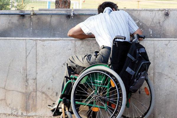معلولان کراپ شده