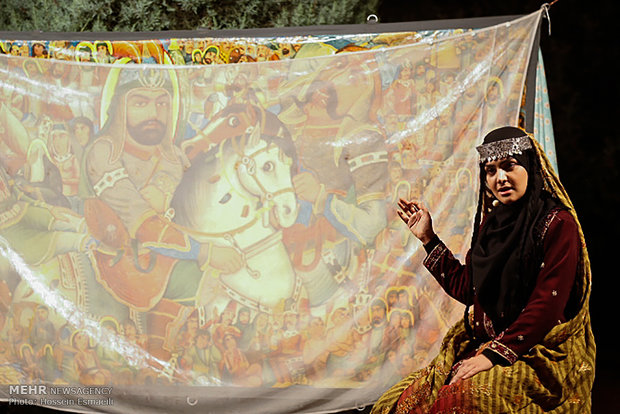 Festival of traditional plays, rituals