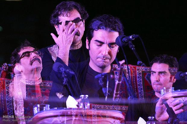 Nazeri's joint performance