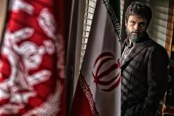 """Mazar Sharif"" to vie at Georgia BIAFF"
