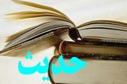 تاملی بر دلایل منع نقل و کتابت حدیث در دوران خلفا