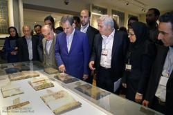 افتتاح موزه دوران اسلامی