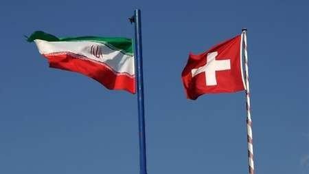توسيع العلاقات بين سويسرا وايران