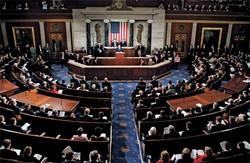 us-senate.jpg