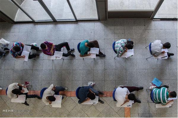 جزئیات دریافت کارت آزمون دکتری ۹۵ دانشگاه آزاد اعلام شد