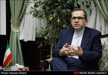Ties with LatAm a priority for Iran