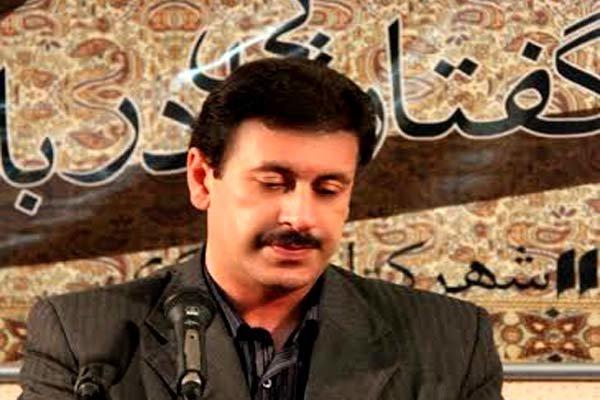 همایش پژوهشهای زبان و ادبیات فارسی برگزار میشود