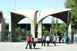 راهاندازی آزمایشگاه های تخصصی علوم انسانی در دانشگاه تهران