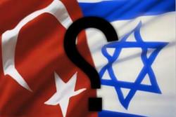 وفد تركي رسمي يزور إسرائيل الأسبوع المقبل لبحث مشروع مد أنبوب للغاز