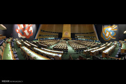 World conf. of parliament speakers opens