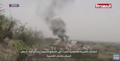 Saudi base in cross hairs of Yemeni forces