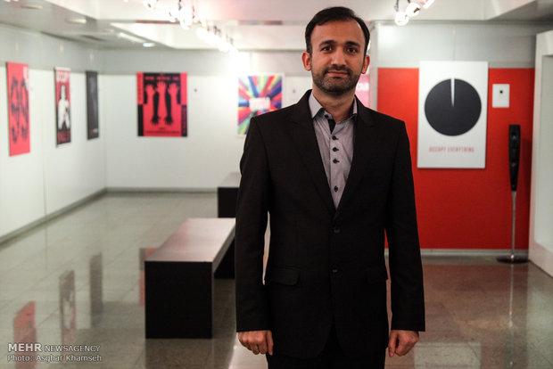 Saeed Khavarinejad