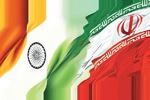 ہندوستان نے 18 ٹن امدادی سامان  ایران کے حوالے کردیا