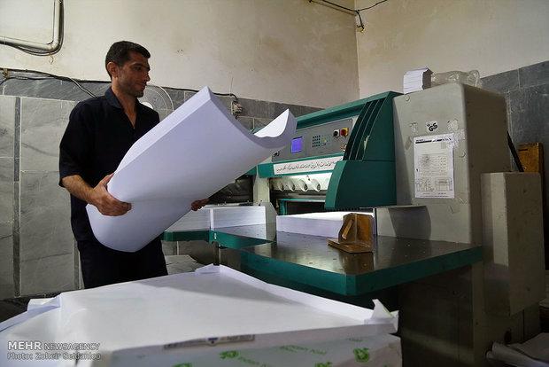 چاپ؛ صنعتی که هنوز استاد-شاگردی اداره میشود