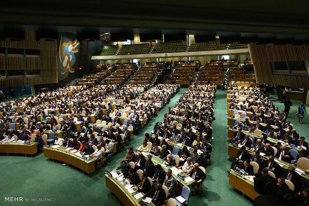 چهارمین اجلاس روسای مجالس کشور های جهان Dünya Parlamentolar Birliği Zirvesi