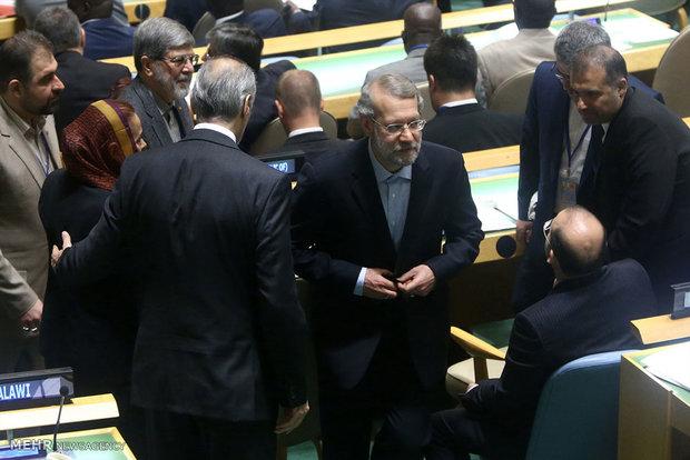 Dünya Parlamentolar Birliği Zirvesi
