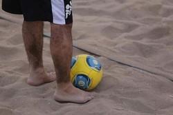 تیم ملی فوتبال ساحلی ایران از رسیدن به فینال بازماند
