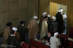 مراسم اختتامیه هجدهمین اجلاسیه مجلس خبرگان