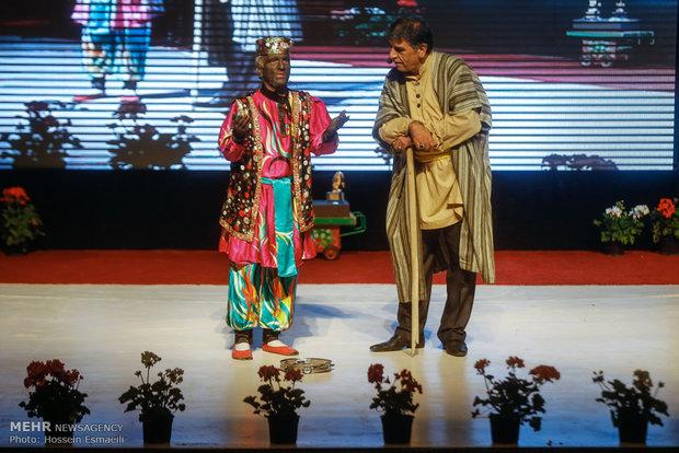 آئین اختتامیه هفدهمین جشنواره نمایش های آئینی و سنتی