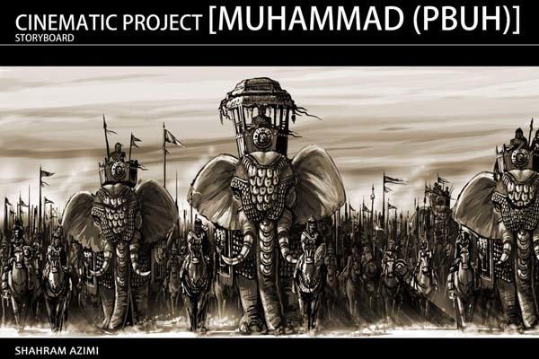 یک هزار فریم استوری بورد برای فیلم «محمد رسول الله(ص)» طراحی شد