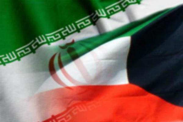 الايرانيون وتنمية الكويت