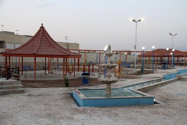 پارک حمیدیا