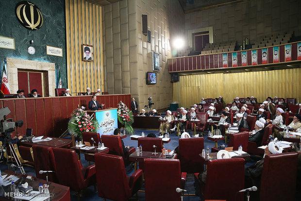 سخنرانی عباس عراقچی معاون امور حقوقی و بینالمللی وزارت امور خارجه در اجلاس خبرگان رهبری