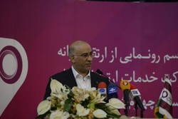 سود عملیاتی شرکت مخابرات ایران رشد پیدا کرده است