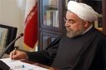 پیام دکتر روحانی رئیس جمهوری