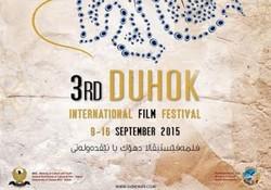 Farewell Analog wins Duhok IFF best film award