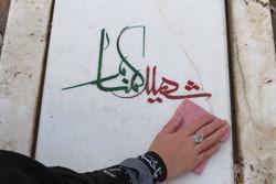 مراسم وداع با دو شهید گمنام امشب در امامزاده حسن(ع) برگزارمیشود
