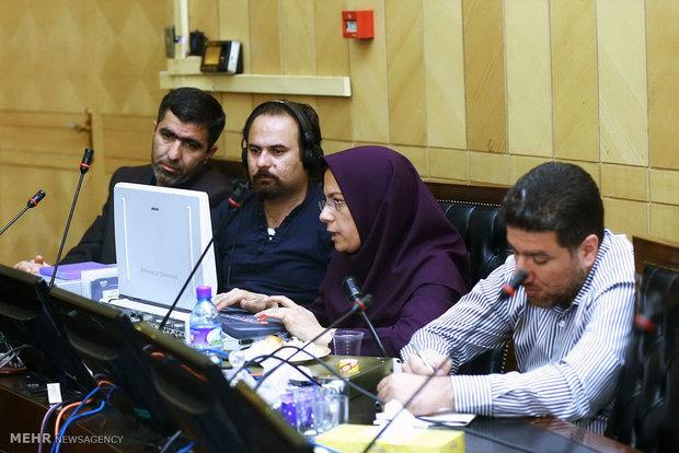 کمیسیون بررسی برجام