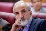 کنگره بین المللی صلح و سلامت در شیراز برگزار می شود