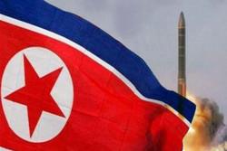 کره شمالی: تا مشکلاتمان با آمریکا حل نشود، مذاکره نمی کنیم