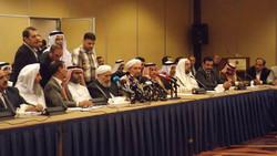 مؤتمر الدوحة .. حلقة أخرى من حلقات المؤامرة ضد العراق