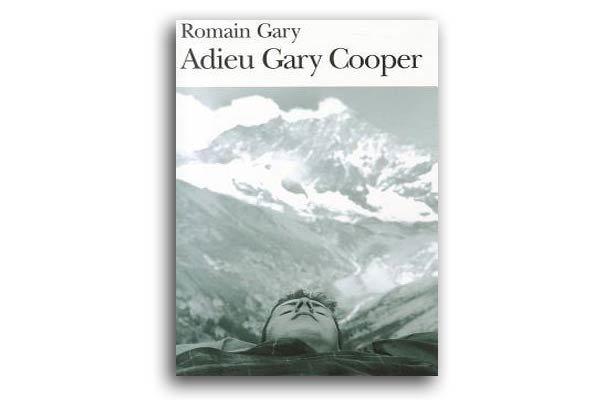 «خداحافظ گری کوپر» بازخوانی و نقد میشود