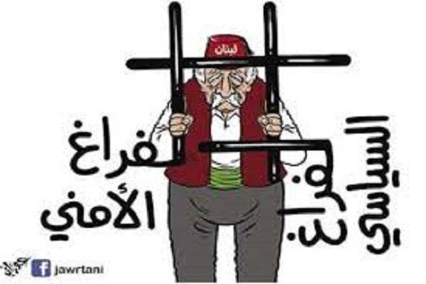المواطن اللبناني في السجن