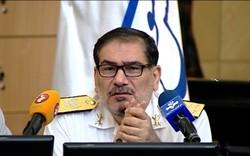 İran'dan ABD'nin terörizm açıklamasına tepki