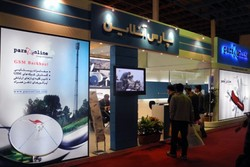 Tehran to host 18th Telecom Exhibition